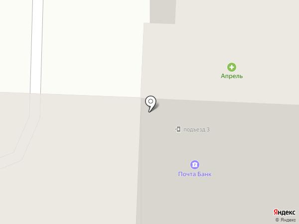 Камелия на карте Стерлитамака