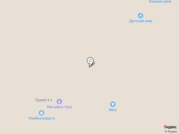 Сэр Пиво на карте Стерлитамака