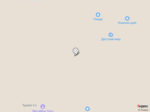 Детский мир на карте Стерлитамака