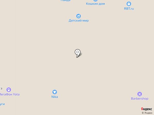 Винни пух на карте Стерлитамака