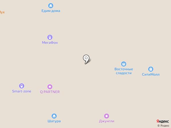 Vianna fashion на карте Стерлитамака