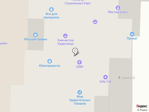 Луч на карте Стерлитамака