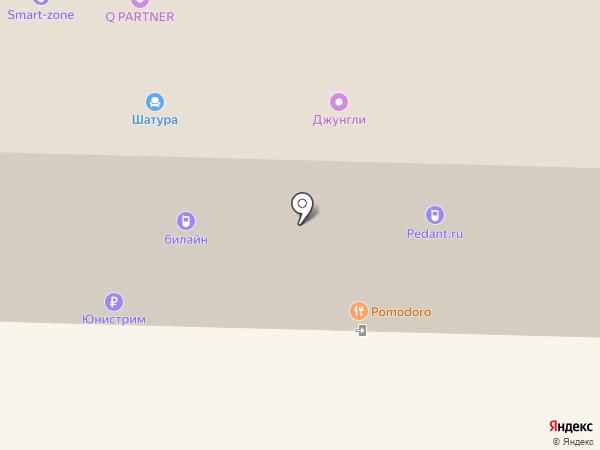 Divizion digital vision на карте Стерлитамака