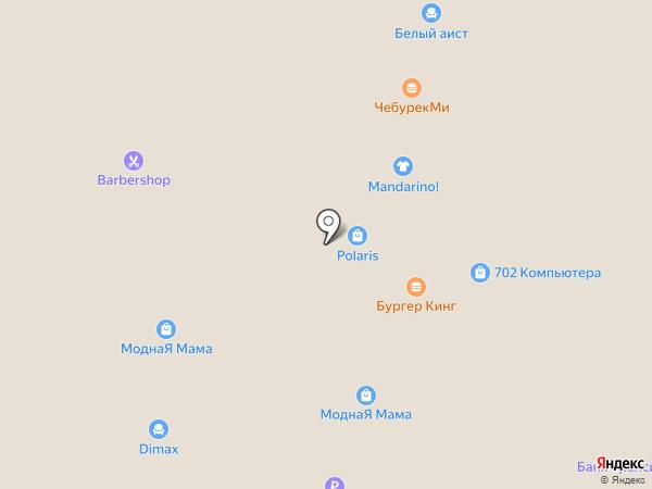 Burger на карте Стерлитамака
