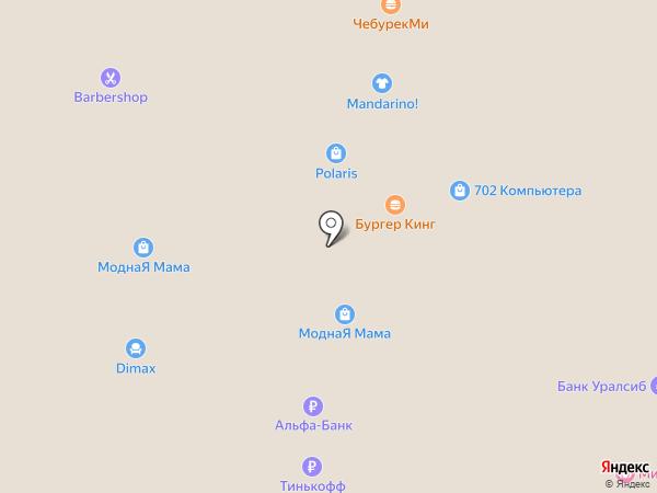 Oculus на карте Стерлитамака
