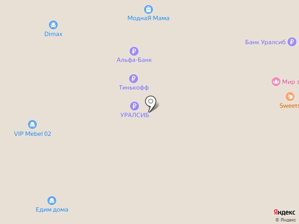 MonPlaisir на карте Стерлитамака
