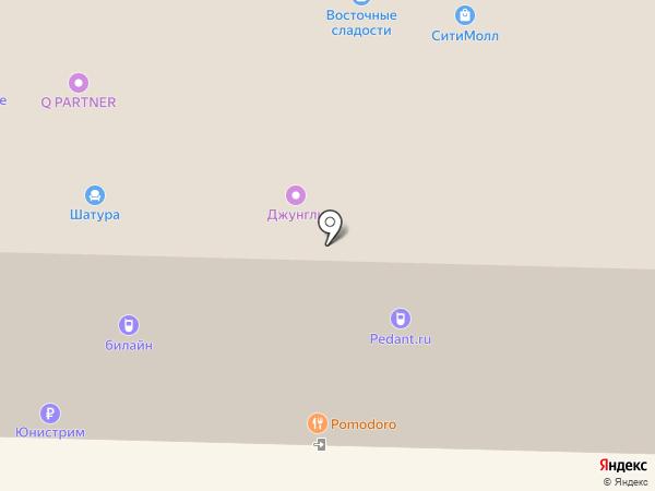 Leona на карте Стерлитамака