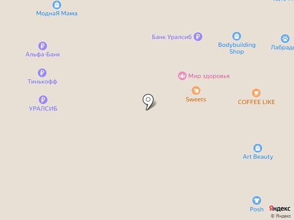 Sweets на карте Стерлитамака