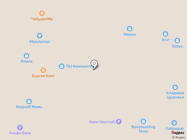 Al`Cafe на карте Стерлитамака