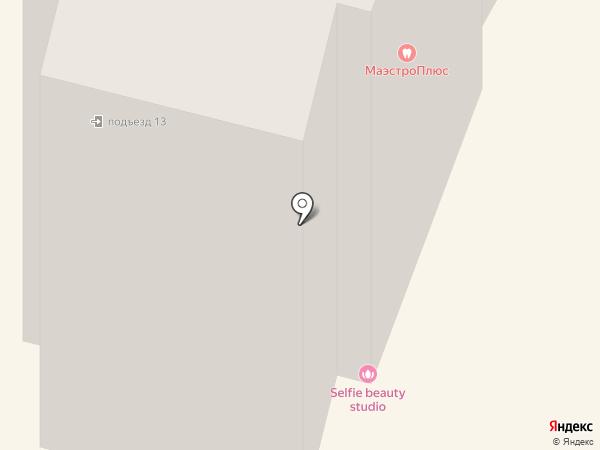 Императрица на карте Стерлитамака