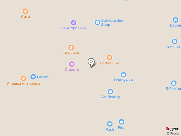 Подружки на карте Стерлитамака