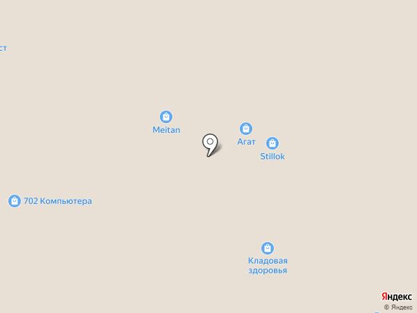 FASHION WEEK на карте Стерлитамака