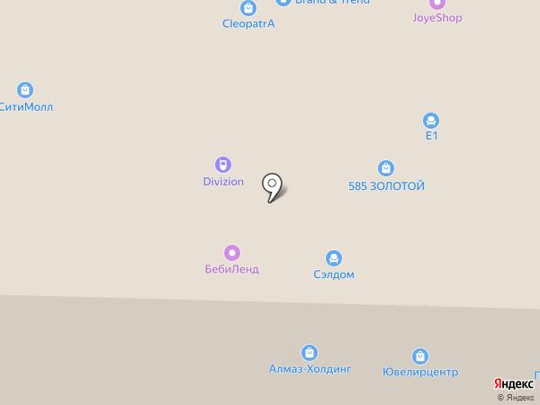 Ну погоди на карте Стерлитамака