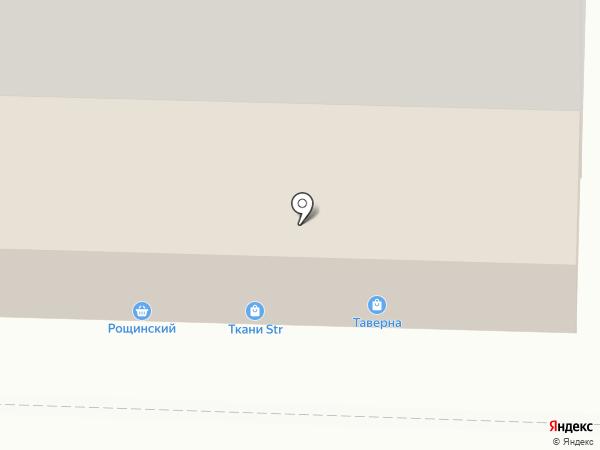 Алкомаркет на карте Стерлитамака