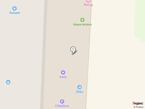 Мебельный салон на карте Стерлитамака