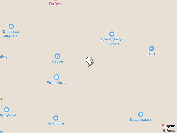Acoola на карте Стерлитамака