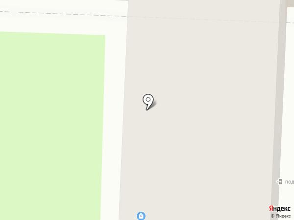Некст на карте Стерлитамака