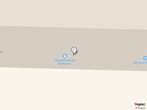 РЕГИОН на карте Стерлитамака