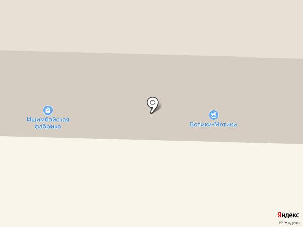 Ботики-Мотики на карте Стерлитамака