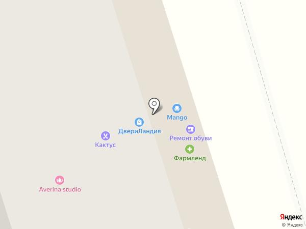 Офис Партнёр на карте Мариинского