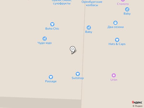 Cidex на карте Стерлитамака