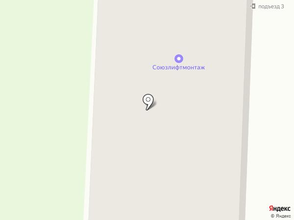 Агентство по подбору домашнего персонала на карте Стерлитамака