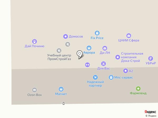 Магазин товаров для дома на карте Стерлитамака