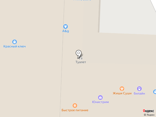 Авангард на карте Стерлитамака