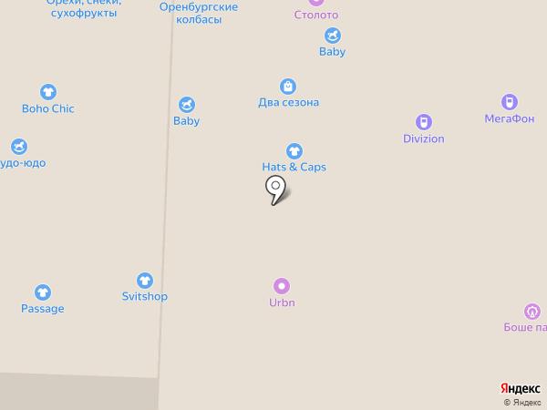 ПодарОК на карте Стерлитамака