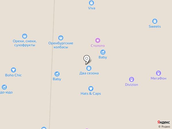 Ми-Ли на карте Стерлитамака