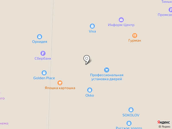 iGorod на карте Стерлитамака