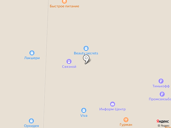 Банкомат, Татфондбанк, ПАО на карте Стерлитамака