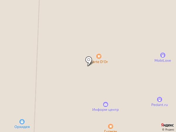 Банкомат, Промсвязьбанк, ПАО на карте Стерлитамака