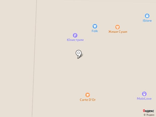 Апельсин на карте Стерлитамака