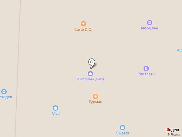 Гурман на карте Стерлитамака
