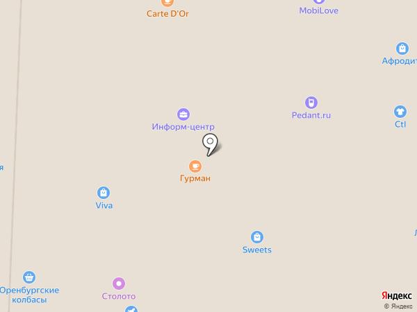 COFFEE FRESH на карте Стерлитамака