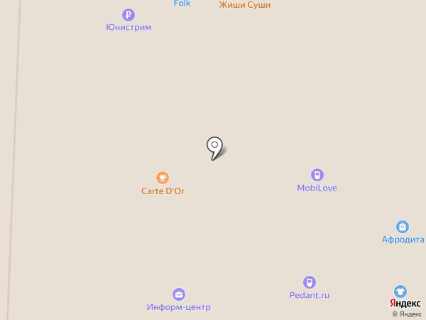 YOTA на карте Стерлитамака