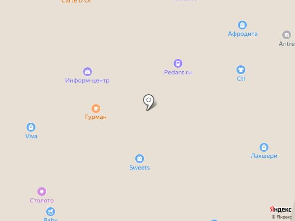 Банкомат, КБ Кольцо Урала на карте Стерлитамака