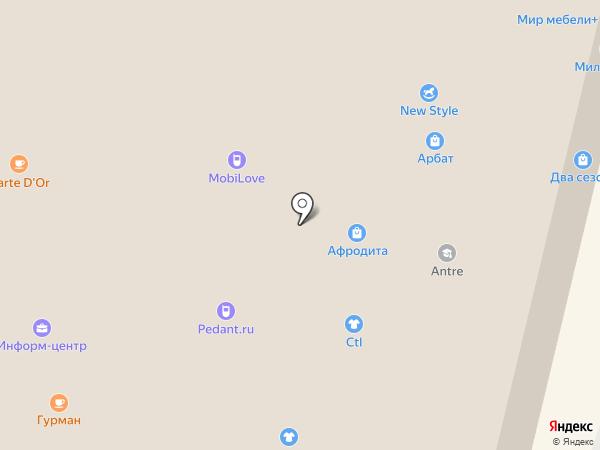 A & G на карте Стерлитамака