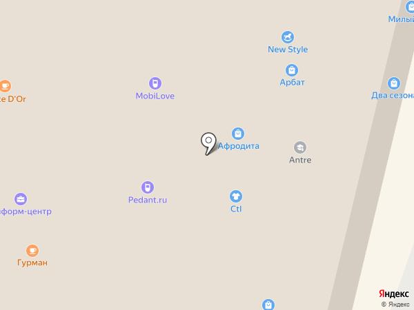X-fit на карте Стерлитамака