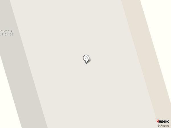СКС Ломбард на карте Мариинского