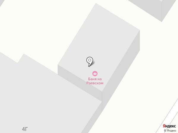 Сауна на Раевском тракте на карте Стерлитамака