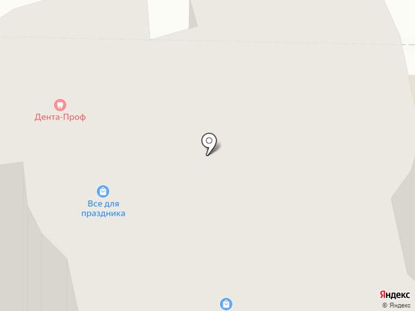 Ани на карте Стерлитамака