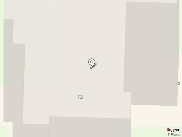 Время на карте Стерлитамака
