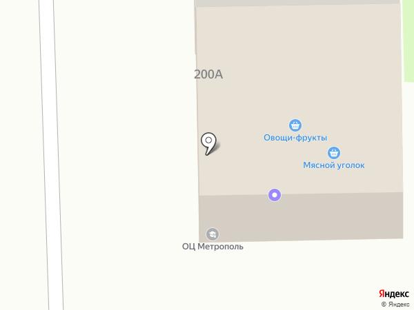 Атлант на карте Стерлитамака