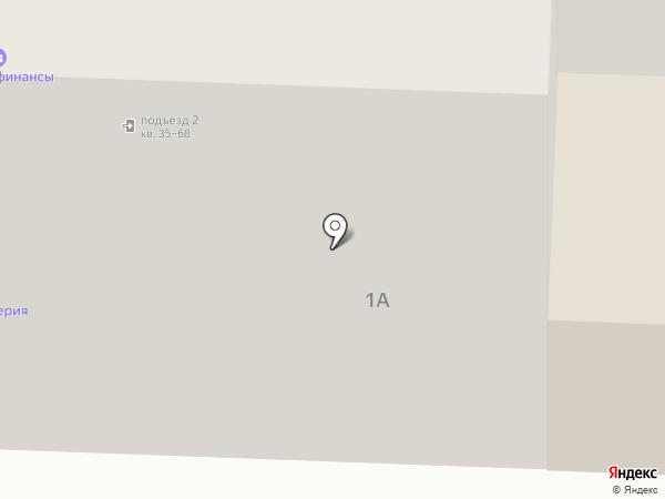 Фэмили тур на карте Стерлитамака