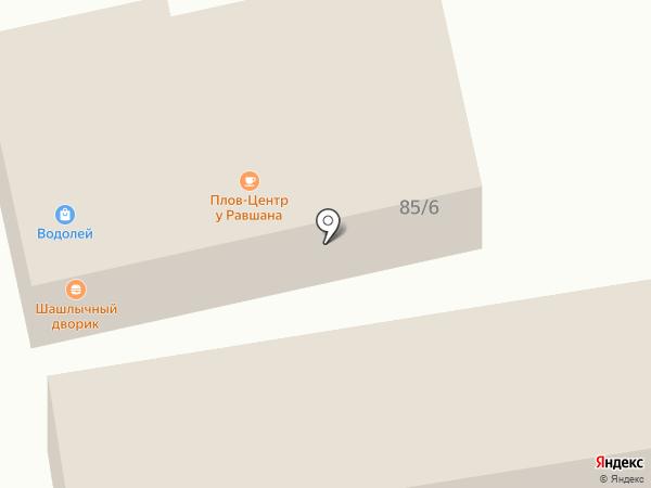 Халяль на карте Булгаково