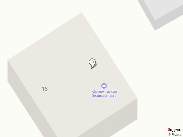 Юридическая безопасность на карте Стерлитамака