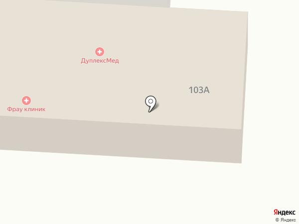 DuplexMed на карте Стерлитамака