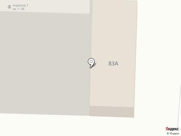 bonbon на карте Стерлитамака